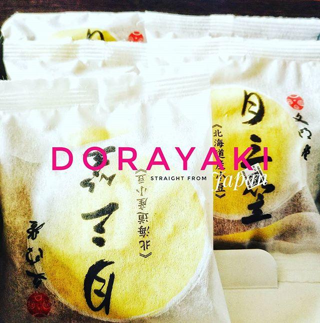 I'm feeling like #Doraemon now enjoying my favourite snack from #Japan#food #foodporn #yum #instafood #PleaseForgiveMe #yummy #amazing #instagood #photooftheday #sweet #dinner #lunch #breakfast #fresh #tasty #food #delish #delicious #eating #foodpic #foodpics #eat #hungry #foodgasm #hot #foods #ÑamFnac